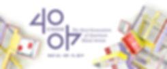 40under40 Web Banner.jpg