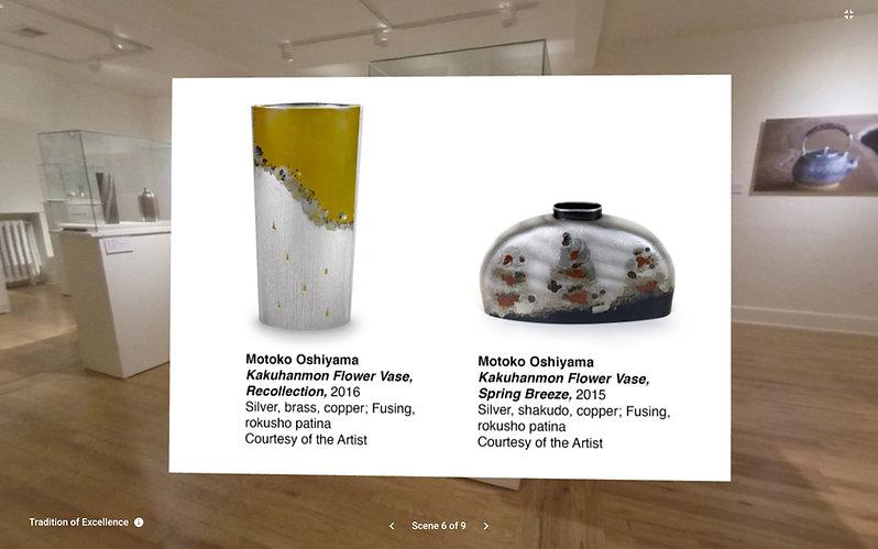 A screenshot of a digital gallery tour.