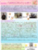 スクリーンショット 2019-03-22 21.29.32.png