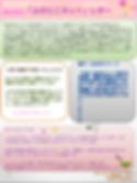 スクリーンショット 2019-03-22 21.40.15.png