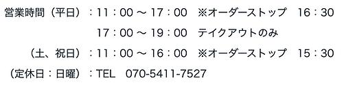 スクリーンショット 2020-08-24 13.57.10.png
