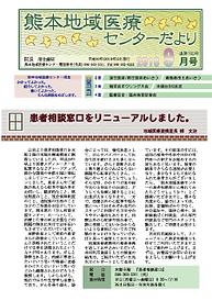 letter_201809.png