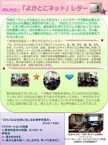 スクリーンショット 2019-03-22 21.27.52.png