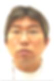 山之内健伯_001_edited.png