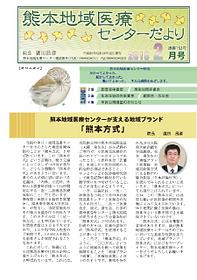 letter_201802.png