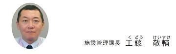 スクリーンショット 2020-09-05 10.25.26.png