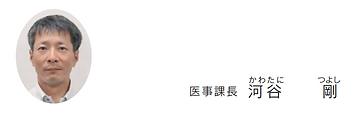 スクリーンショット 2020-09-05 10.25.34.png