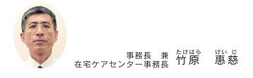スクリーンショット 2020-09-05 10.25.05.png