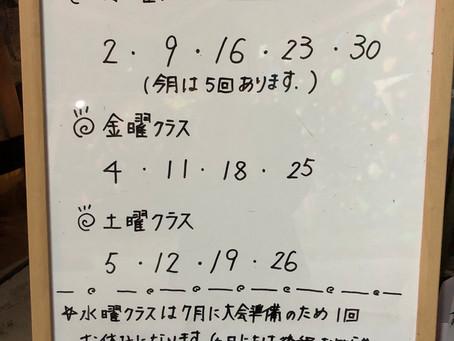 2021.6 スクールスケジュール