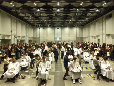 岡山 株式会社 井上 「20th INOue CONtest」開催