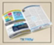 תמונת עלונים (2).jpg