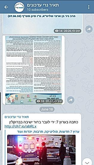 SmartSelect_20200717-080054_Telegram.jpg