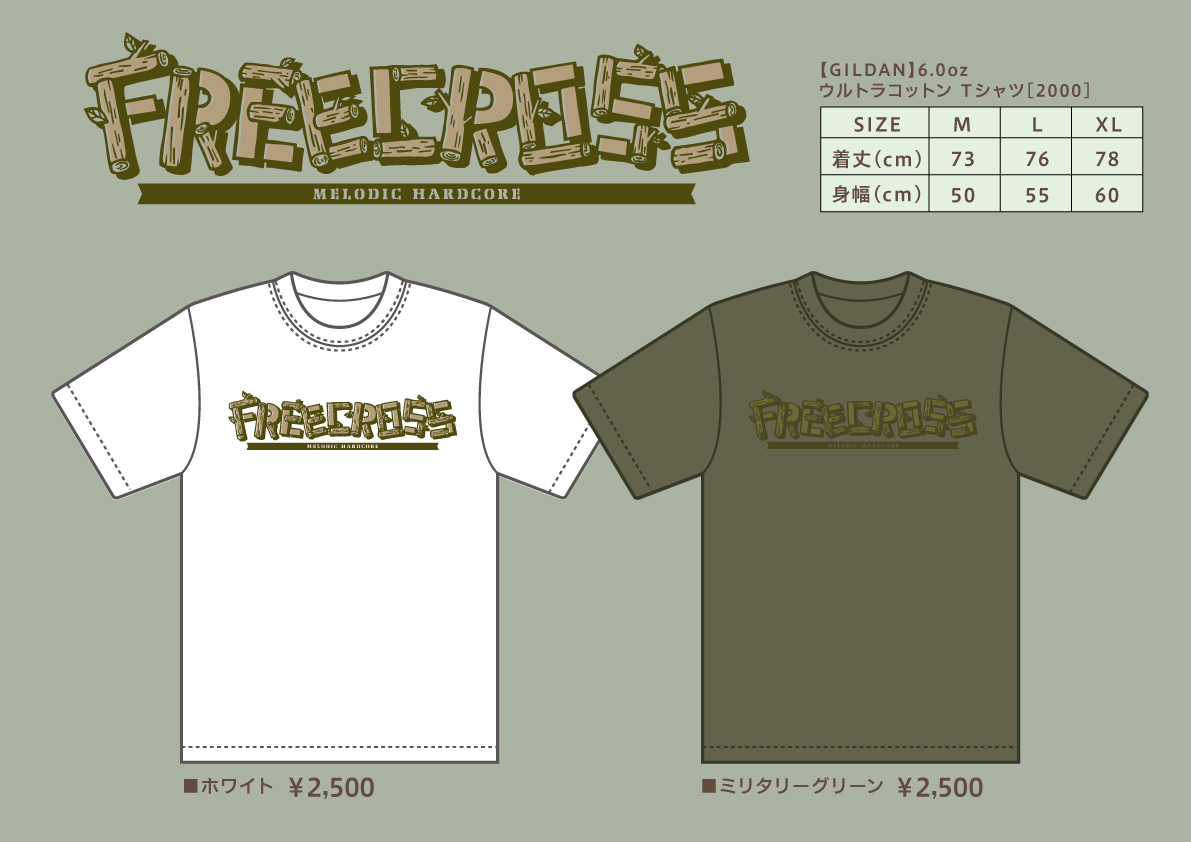FREECROSS_Tshirts