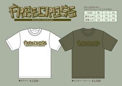 FREECROSS_Tshirts