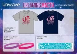 Unwave「Combination!」ツアーグッズデザイン