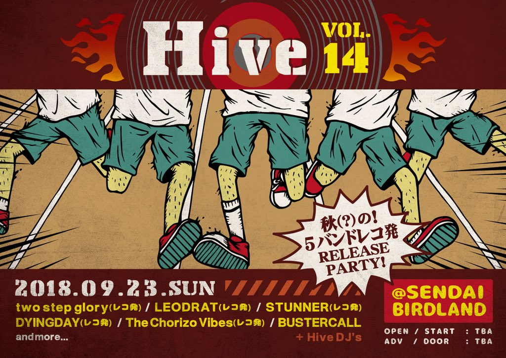 Hive vol.14フライヤーデザイン