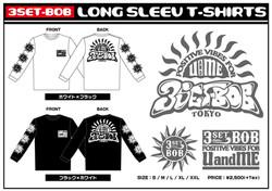 3SET-BOB ロンT