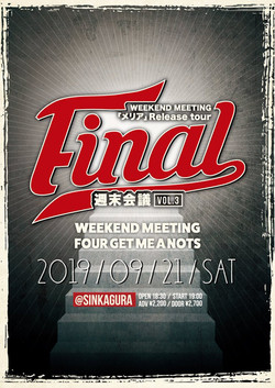 WEEKEND MEETINGツアーファイナル フライヤーデザイン