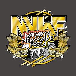 NAGOYA NEWAVE FESTA ロゴデザイン