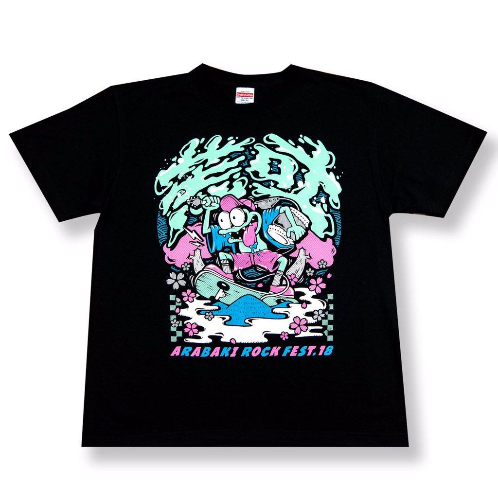 ARABAKI ROCK FEST.18オフィシャルTシャツ