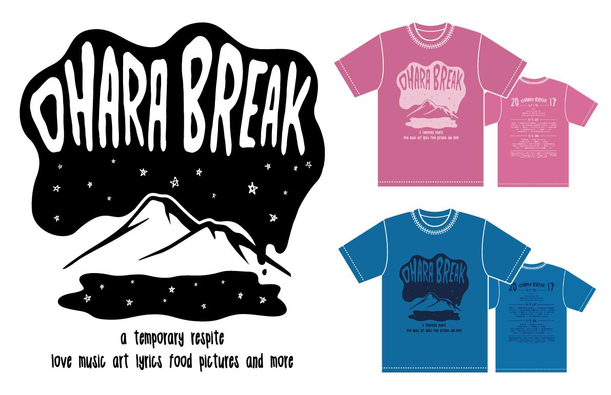 オハラ☆ブレイク オフィシャルTシャツ