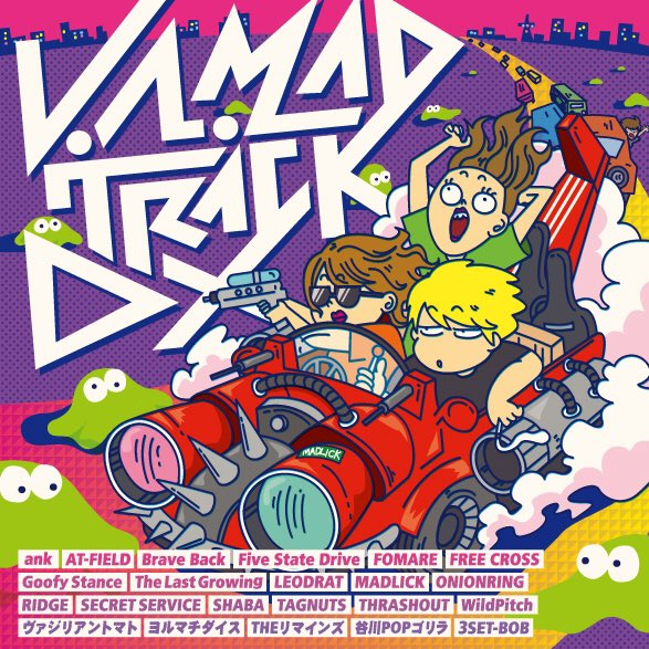 MADLICKオムニバス「V.A.MADTRACK DX」ジャケデザイン