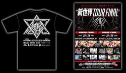MADLICK「新世界TOUR FINAL」フライヤー&Tシャツ