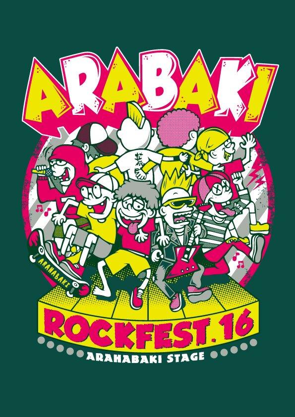 ARABAKI ROCK FEST.16 オフィシャルTシャツ