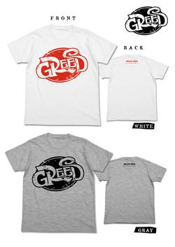 GREED ロゴTシャツ