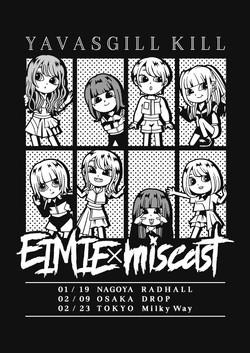 EIMIE×miscast Tシャツデザイン
