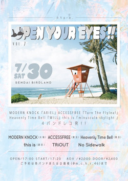 OPEN YOUR EYES!!vol.7フライヤーデザイン