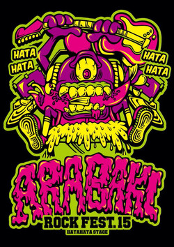 ARABAKI ROCK FEST.15 オフィシャルTシャツ