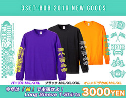 3SET-BOB ロンTデザイン
