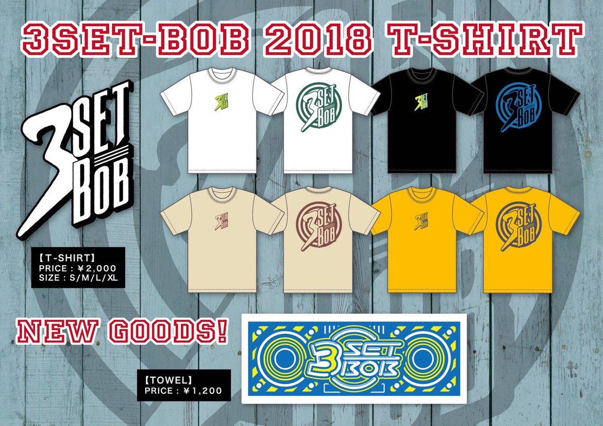 3SET-BOB Tシャツ&タオル 2018