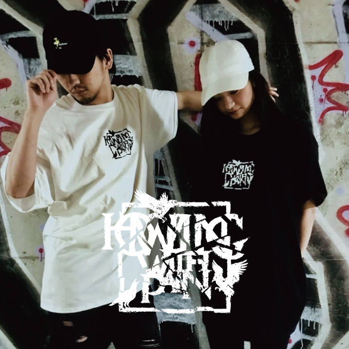 Howling With Pain Tシャツデザイン