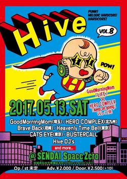 Hive vol.8 フライヤーデザイン