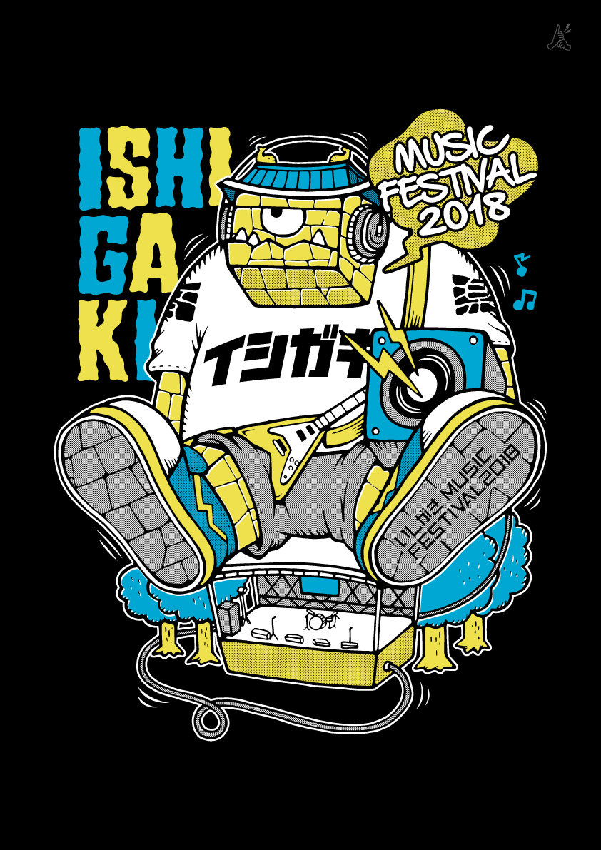 いしがきMUSIC FESTIVAL2018 Tシャツデザイン