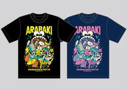 ARABAKI2020 オフィシャルTシャツデザイン