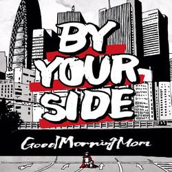 GoodMorningMom[BY YOUR SIDE]ジャケットデザイ
