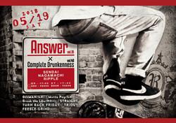 Answer-vol.19- × Complete Drunkennes