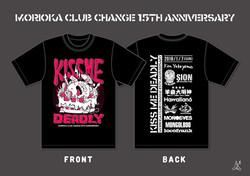 Kiss Me Deadly オフィシャルTシャツデザイン