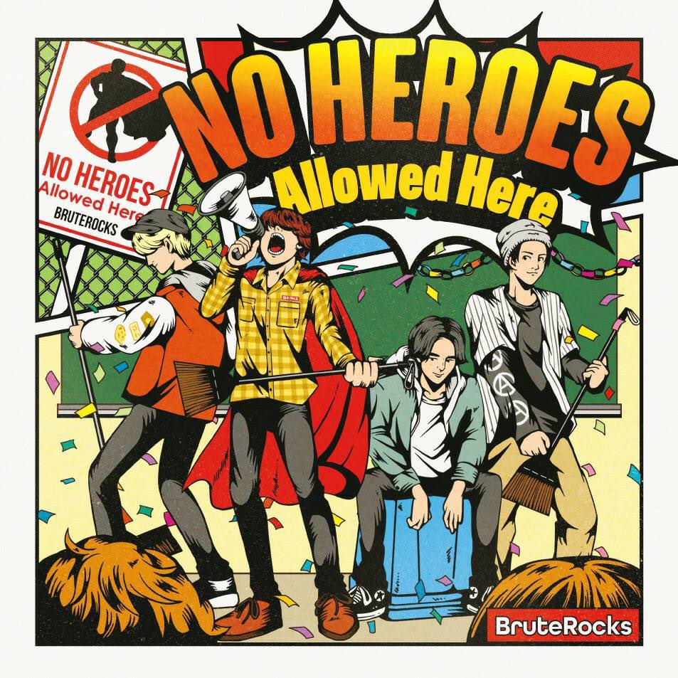 "BruteRocks""No HEROES Allowed Here""ジャケット"