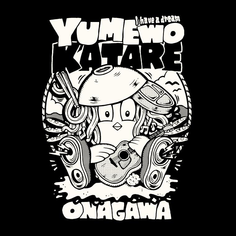 Yume Wo Katare Onagawa Tシャツデザイン