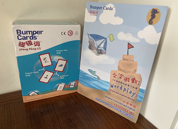 Bumper Cards™  Package: Card Game and Storybook