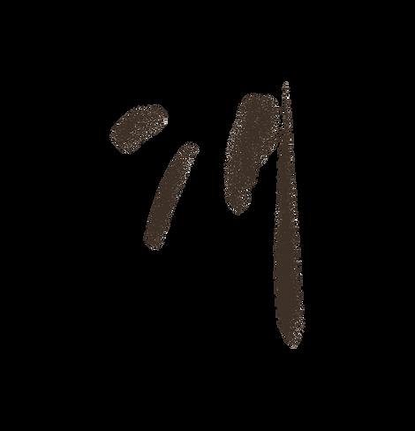 ink-splatter.png