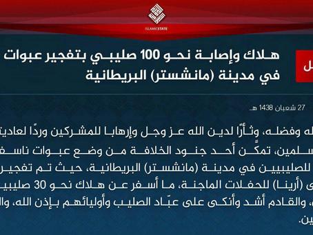 El atentado de Manchester: Del Estado Islámico a Hamza Bin Laden