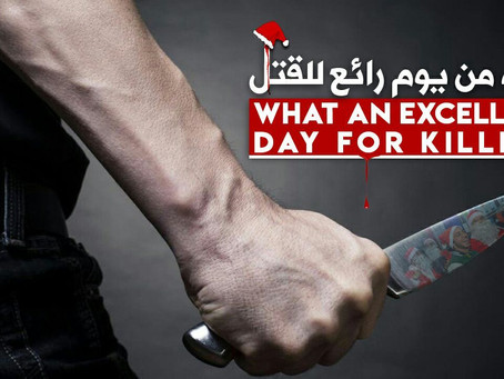 "Doctrinary & Tactical aspects of Jihadist ""Low-Tech"" stabbing operations"