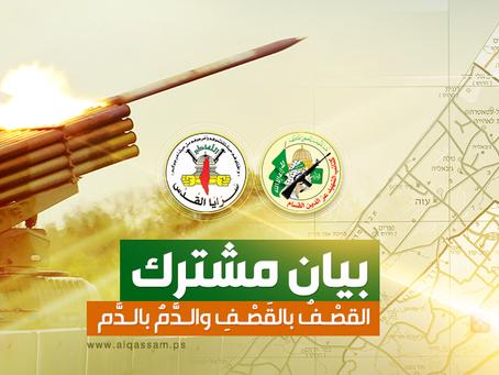 Hamas last escalation: The rocket use logic