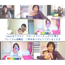 ♡開催♡オンラインでふわっとゆるゆる笑顔に包まれました。