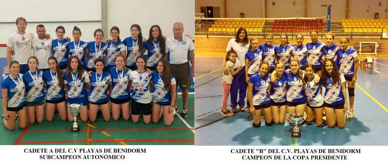 Equipos cadetes femeninos.jpg